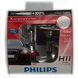PHILIPS X-TREME VISION - H11 [12362XV] - Lampu Mobil